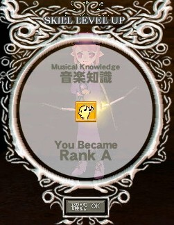 MusicalKnowledge RA (蓮鳴)
