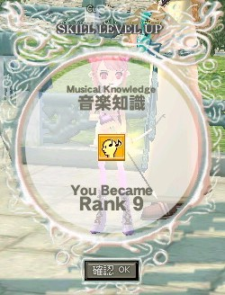 MusicalKnowledge R9 (蓮鳴)