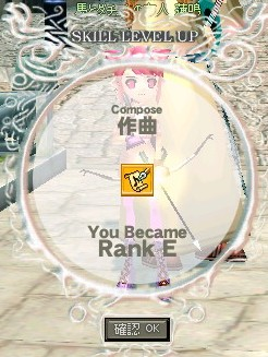 Campose RE (蓮鳴)