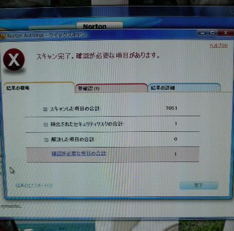 2007121418270000.jpg