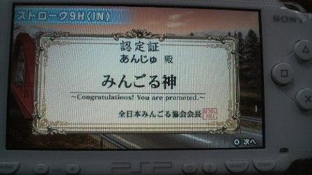 2007121908520000.jpg