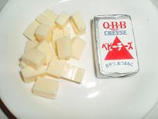 チーズ入りライ麦プチパン 材料