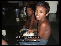 子どもの夢応援キャンペーン