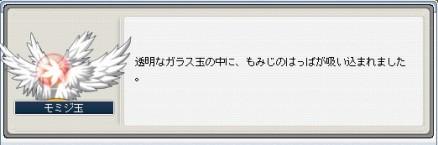 070623f.jpg