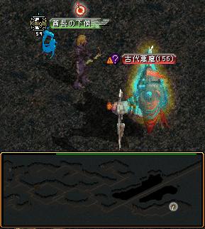 4-4 特別な悪魔