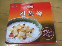 korea15.jpeg