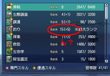 skill1.png