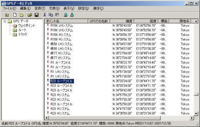 20071231_2.jpg