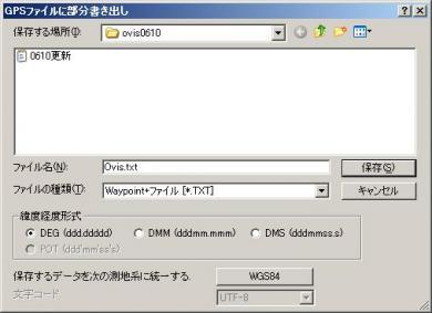 20071231_3.jpg