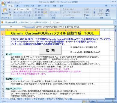 20080103_01.jpg
