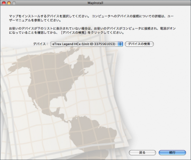 MapInstall_2.png
