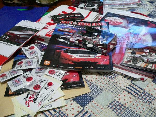 F1鈴鹿再開記念!