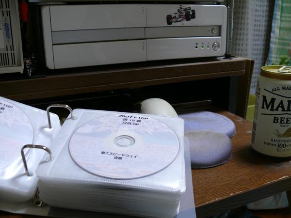 DVDっす