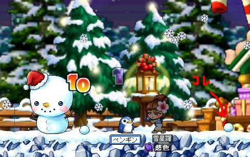 イベント 雪だるま 雪球1