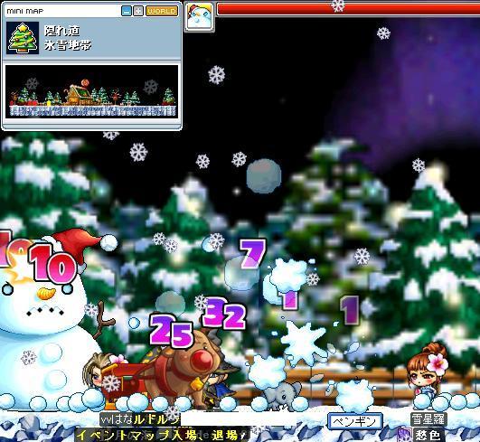 イベント 雪だるま 2