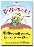 book_s1.jpg