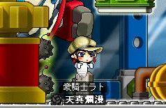 ビサ死(兵s&心sグル).