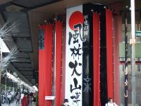 20080105-11.jpg