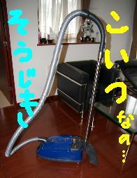 1_20071128155045.jpg
