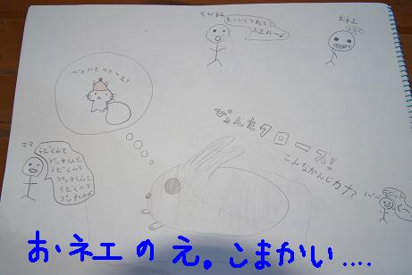 3_20071215092242.jpg