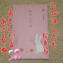 imgp8272(2).jpg