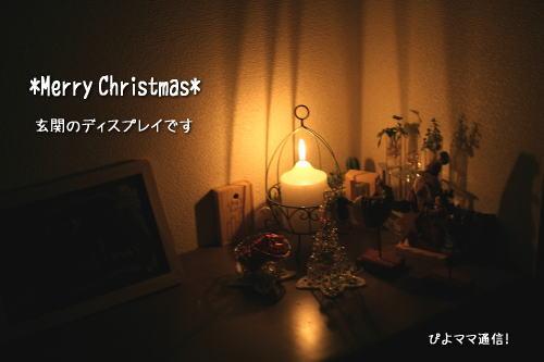 玄関クリスマス