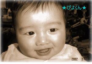 yuuki1_20071114225456.jpg