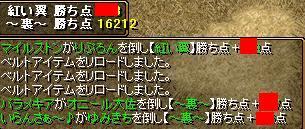 20071201003359_20071201111615.jpg
