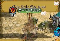 LV_20071217004056.jpg
