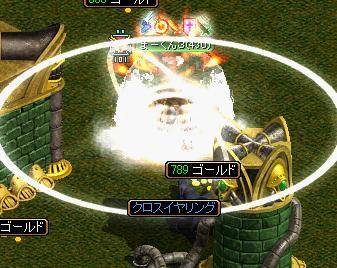 LvUP_20071223180024.jpg