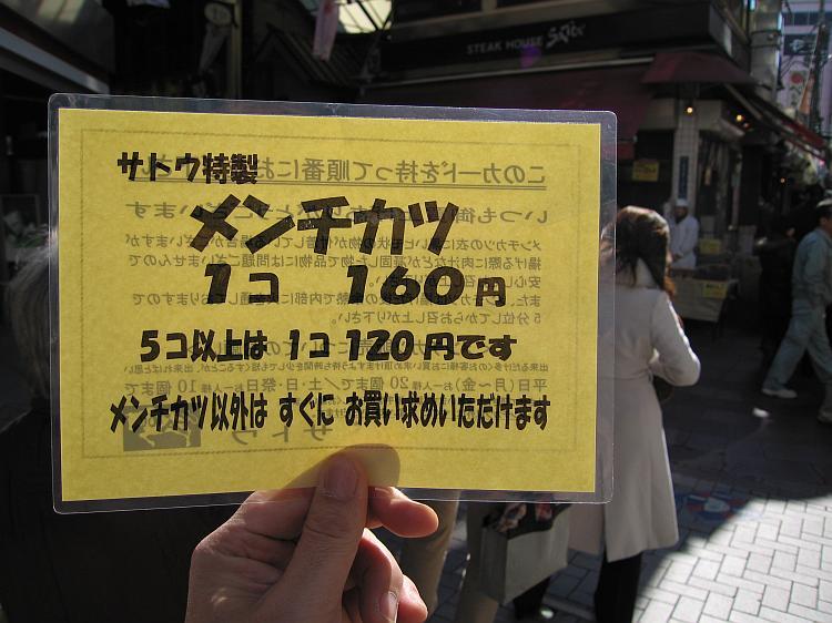 20070211_055.jpg