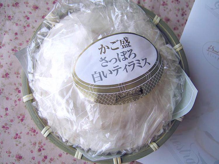 20070509_092.jpg