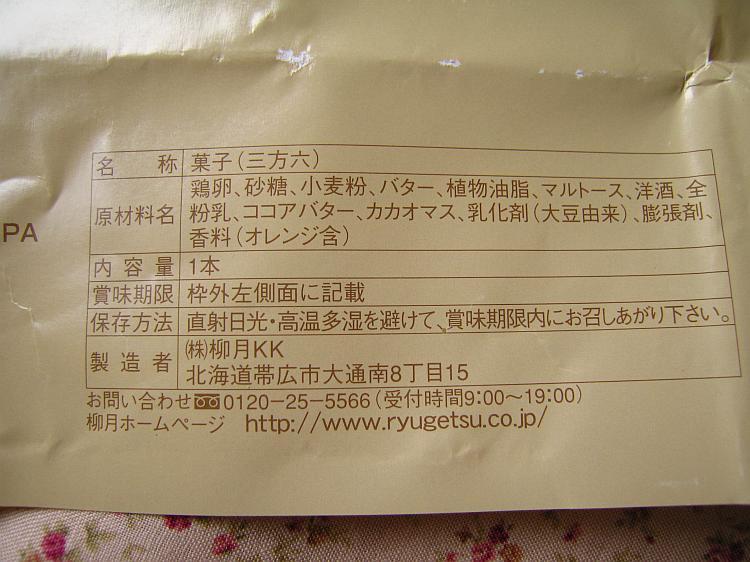 20070609_006.jpg
