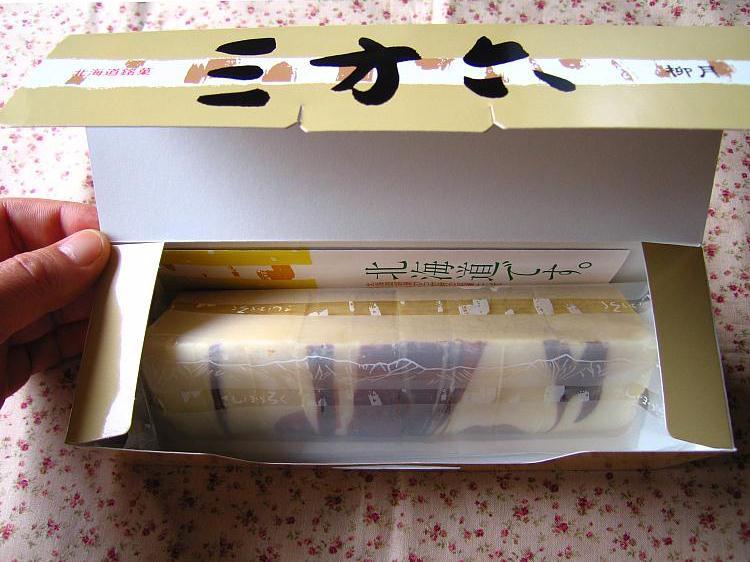 20070609_008.jpg