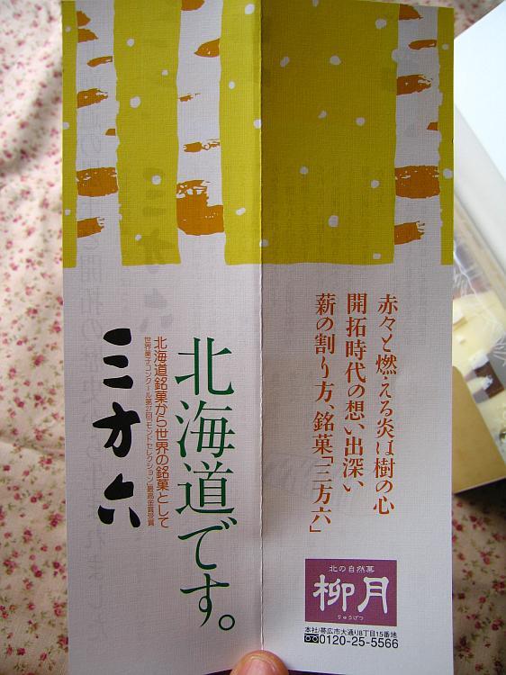 20070609_010.jpg