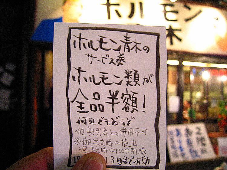 20070812_711.jpg