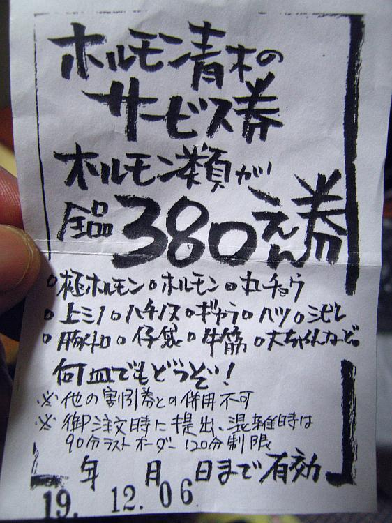 20071109_374.jpg