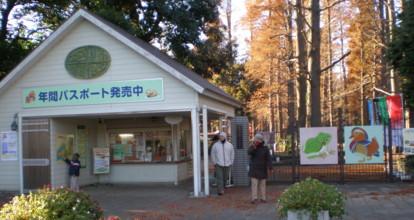 inokashira-zoo1.jpg