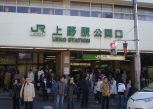 ueno-station.jpg