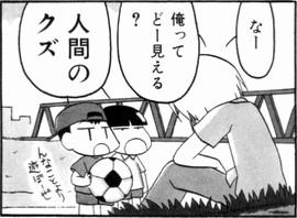 datte02_naketa_kuzu-1.jpg