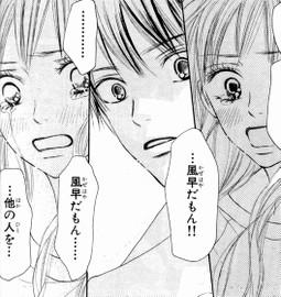kimitodo05_03-1.jpg