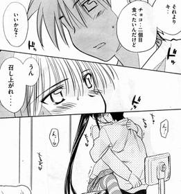 kiss2_riko03-1.jpg