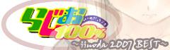 radio100_4_070105_3.jpg