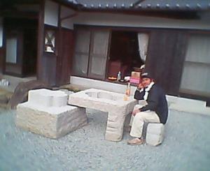 寺田風ガーデンテーブル