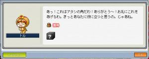toru3.jpg