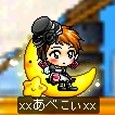xxあべにぃxx
