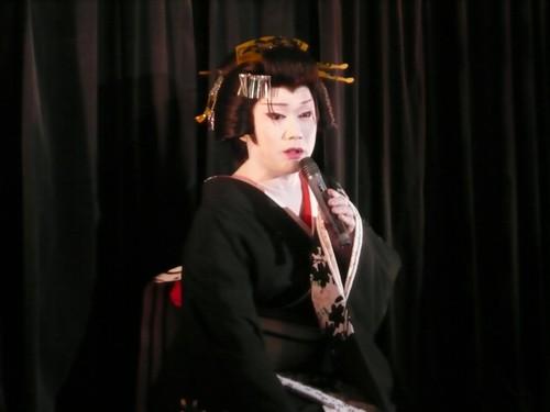 伍代孝夫 (6)