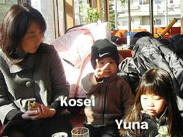 Yuna&Kosei