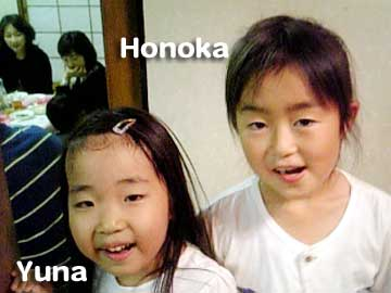 Honoka&Yuna