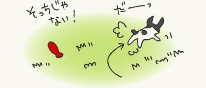 manga2_2.jpg